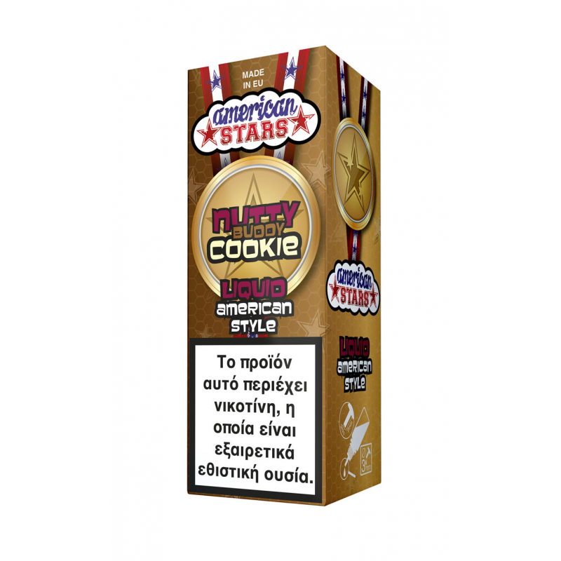 nutty buddy cookie - American Stars Nutty Buddy Cookie