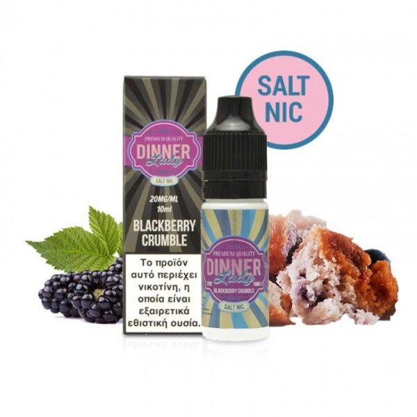 dinner-lady-nic-salt-blackberry-crumble-pack