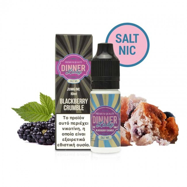 dinner lady nic salt blackberry crumble pack - Blackberry Crumble - Dinner Lady - Salt Nic - 20mg