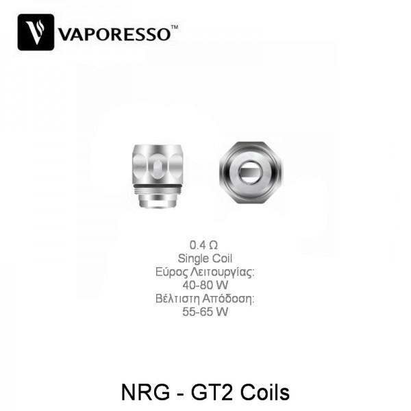 vaporesso nrg gt2 04 ohm coils  - Vaporesso NRG gt